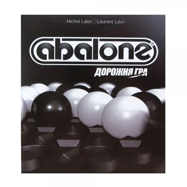 Абалон (Abalone): Дорожная версия