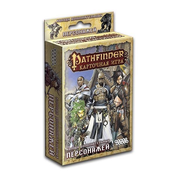 Pathfinder. Колода додаткових персонажів