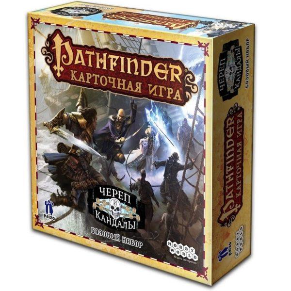Pathfinder. Череп і Кайдани