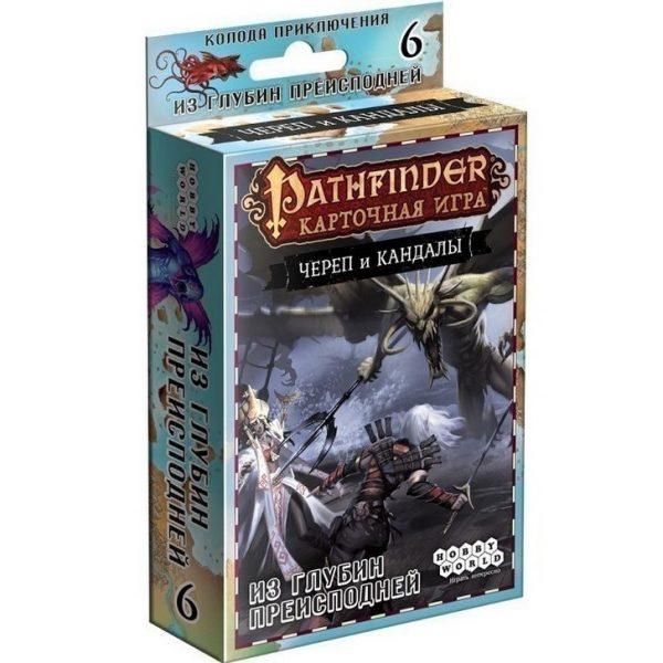 """Pathfinder. Карточная игра: Череп и Кандалы. Колода приключения """"Из глубин преисподней"""""""
