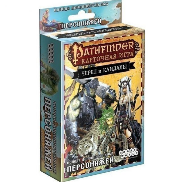 Pathfinder. Череп і Кайдани. Колода додаткових персонажів