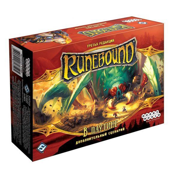 """Runebound. Третя редакція. Додатковий сценарій """"У павутині"""""""