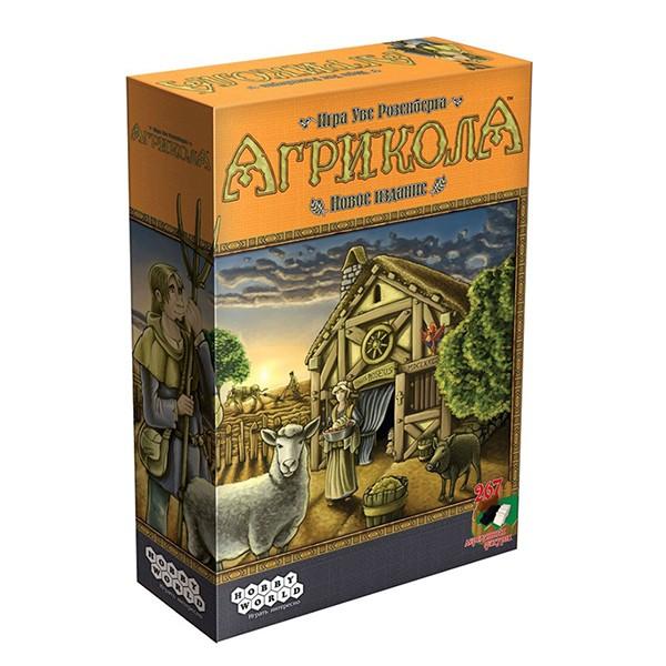 Агрікола (нове видання)