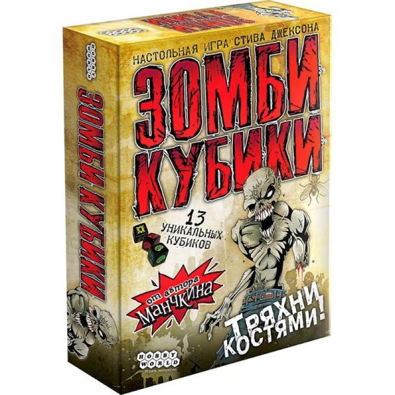 Зомбі Кубики