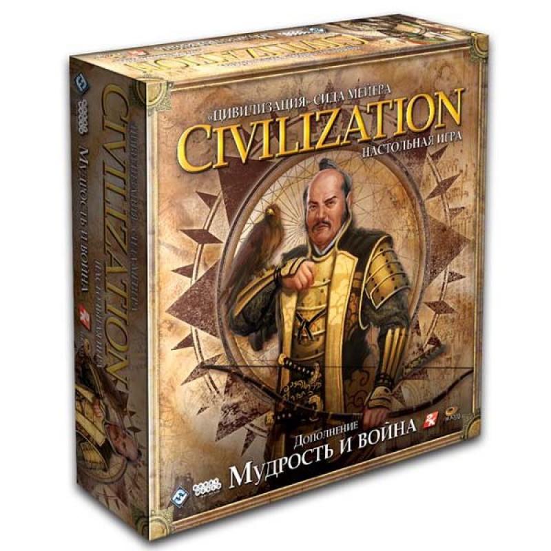 """Цивілізація Сіда Мейєра. """"Мудрість і Війна"""" (доповнення)"""