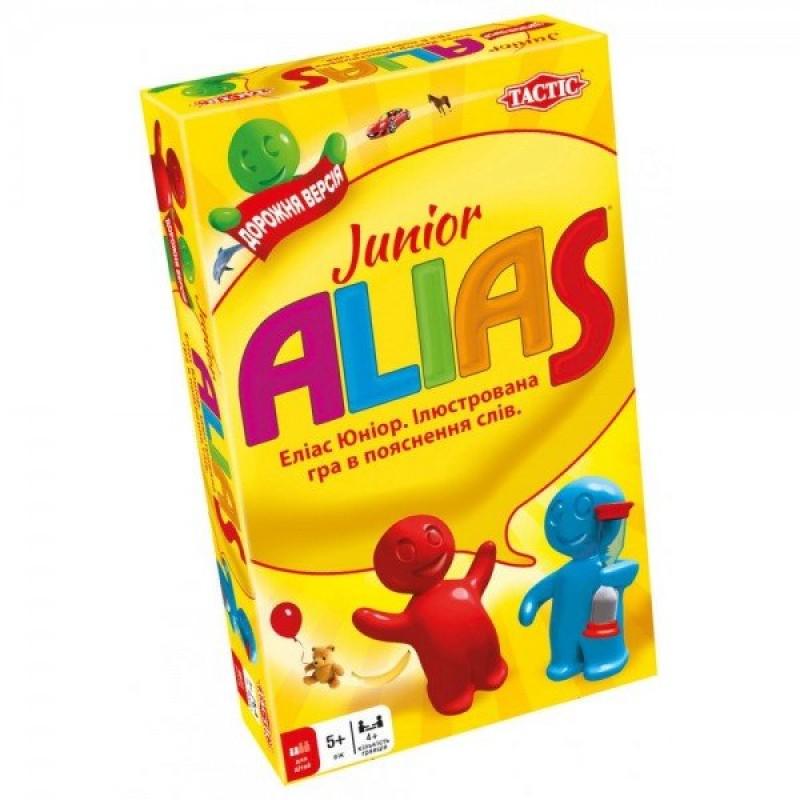 Alias Junior (Элиас Джуниор) дорожная версия