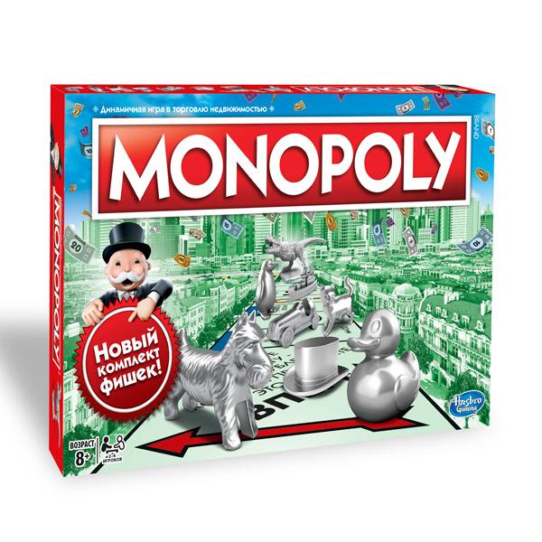 Классическая монополия русская версия. обновленная