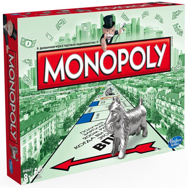 Классическая монополия Украинская версия. обновленная