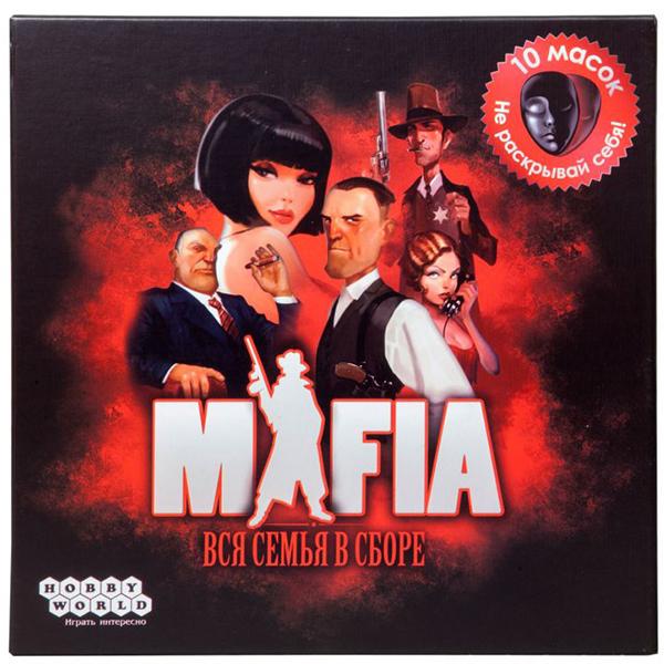 Мафия (5)