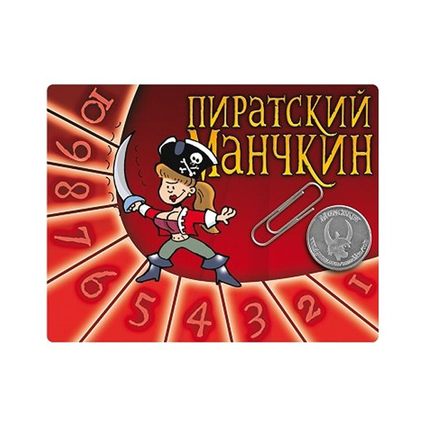Набор счетчиков уровней «Пиратский Манчкин» красный
