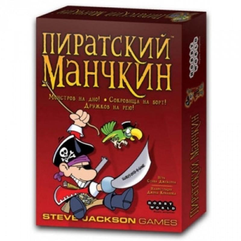 Піратський Манчкин