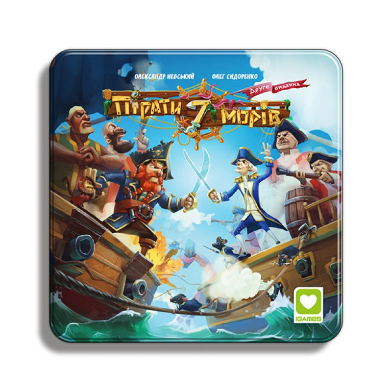 Пираты 7 морей