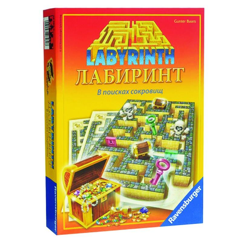 Лабіринт. У пошуках скарбів (Labyrinth. Treasure Hunt)