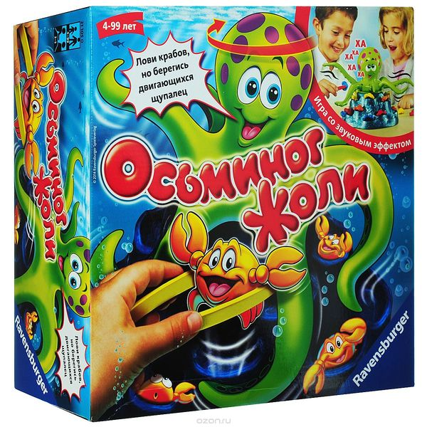 Осьминог Жолли (Jolly Octopus)