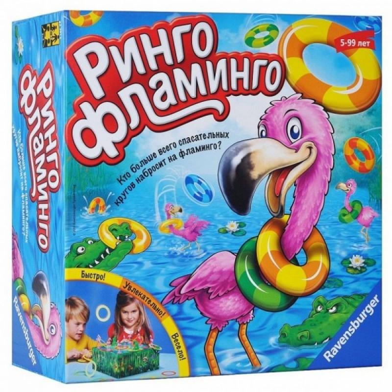 Рінго Фламінго (Ringo Flamingo)