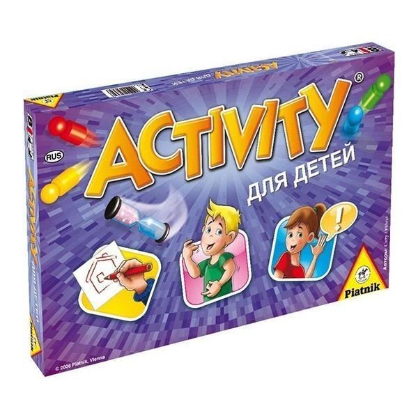 Активіті для дітей