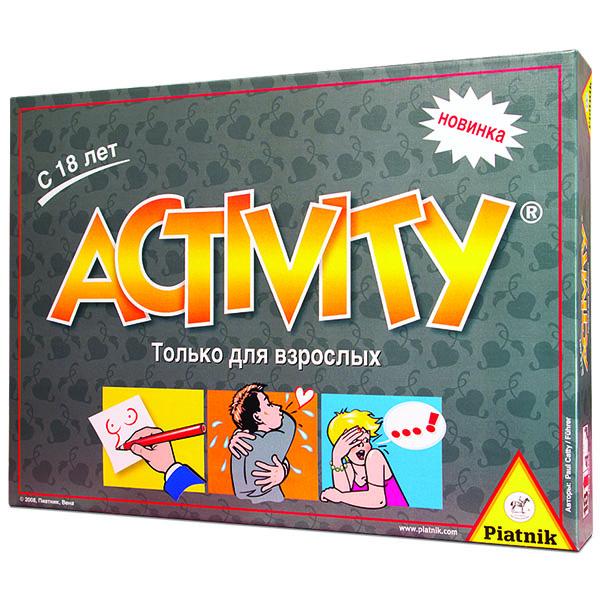 Активіті для дорослих
