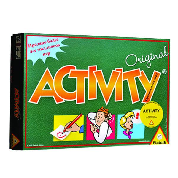 Активіті 1