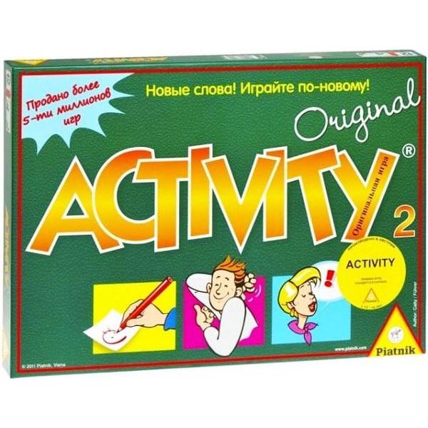Активіті 2