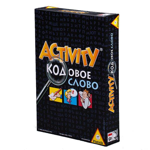 Активити - кодовое слово