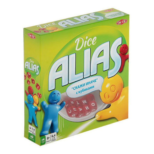 ALIAS з кубиками