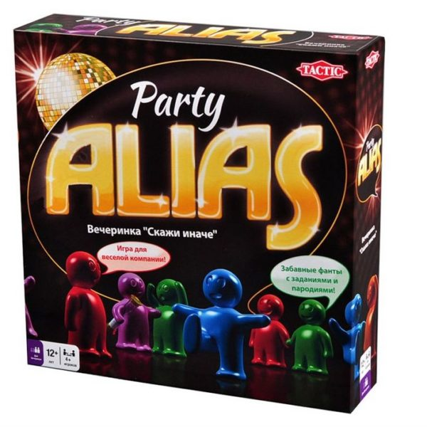ALIAS: Party (Скажи інакше: Вечірка)