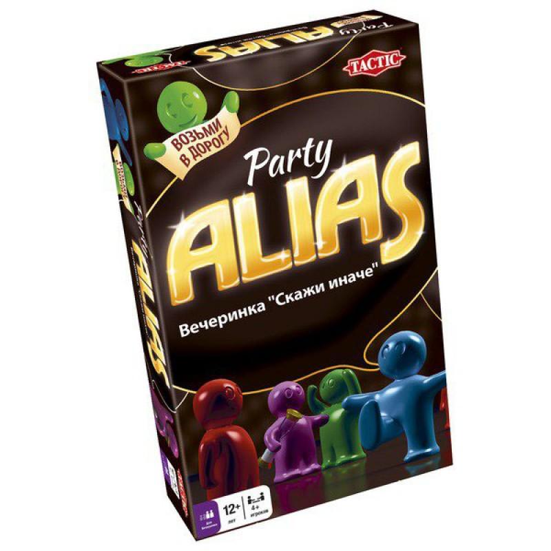 ALIAS: Party (Дорожня версія)