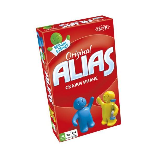 ALIAS (дорожная версия)