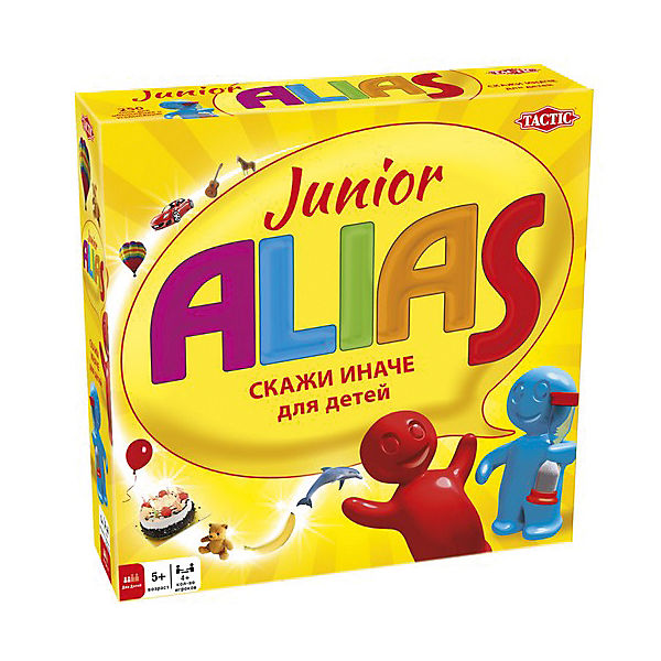 ALIAS. Скажи иначе Юниор (Junior Alias)