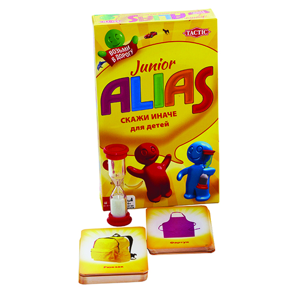 ALIAS. Junior (дорожная версия)