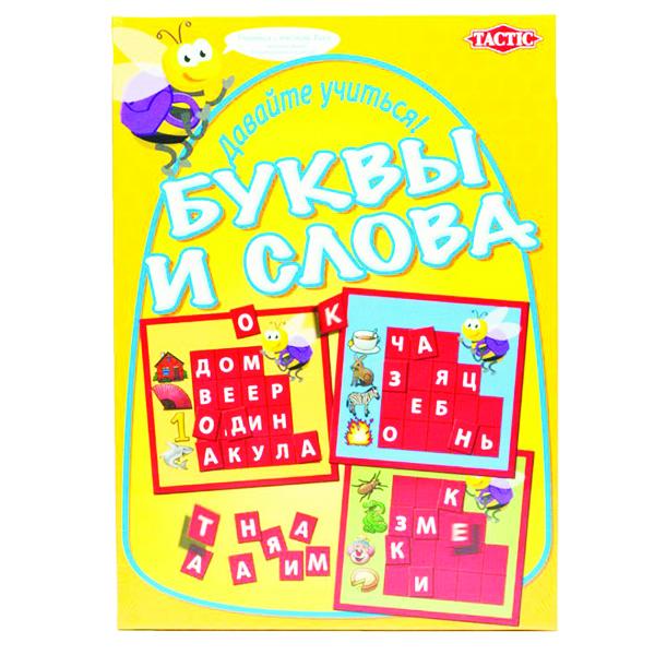 Давайте изучать буквы и слова