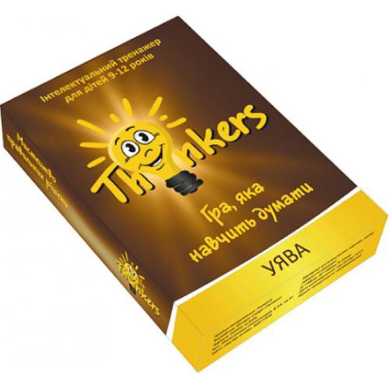Thinkers 9-12 років - Уява (укр.)
