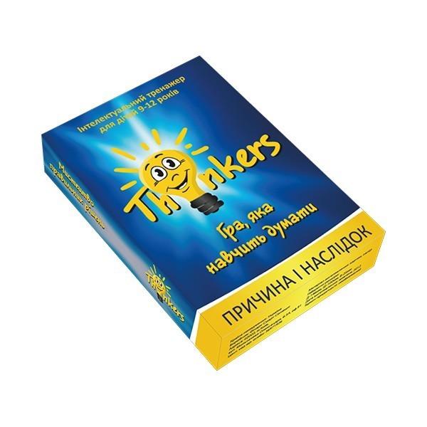 Thinkers 9-12 років - Причина і наслідок (укр.)