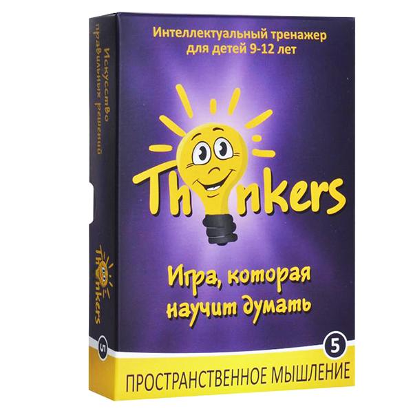 Thinkers 9-12 лет - Пространственное мышление (рус.)
