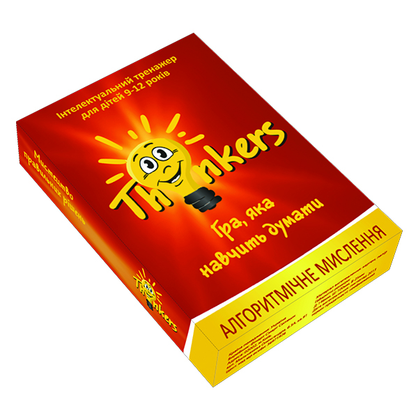 Thinkers 9-12 років - Алгоритми (укр.)