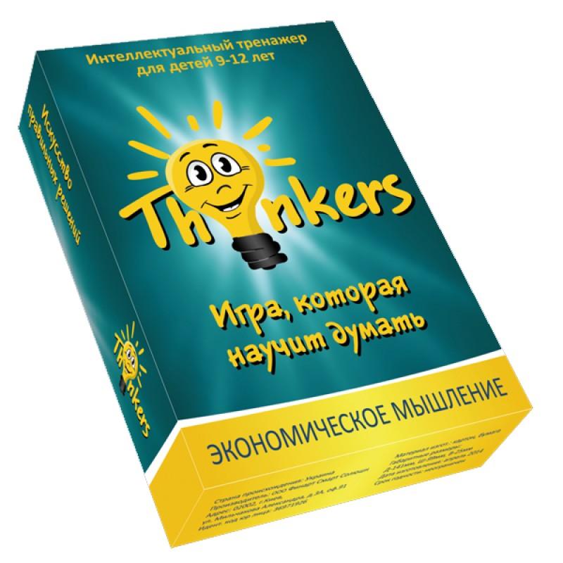 Thinkers 9-12 лет - Экономическое мышление (рус.)