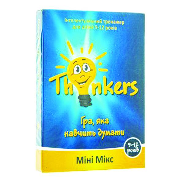 Thinkers Міні-Мікс (укр.)