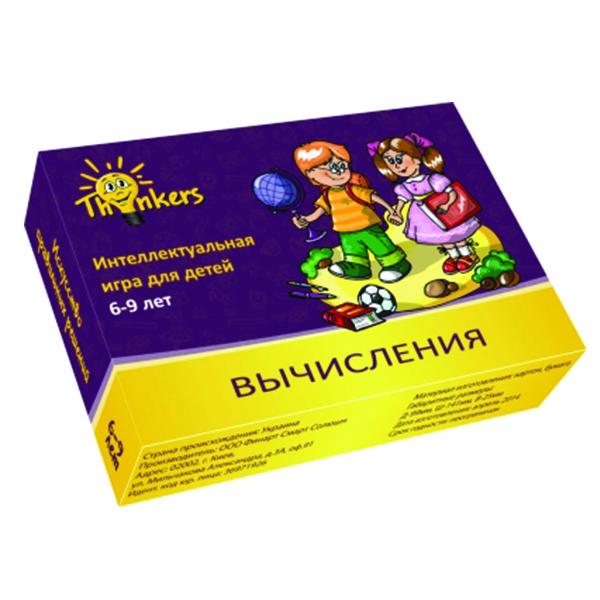 Thinkers 6-9 лет Випуск 1 - Вычисления (рус.)