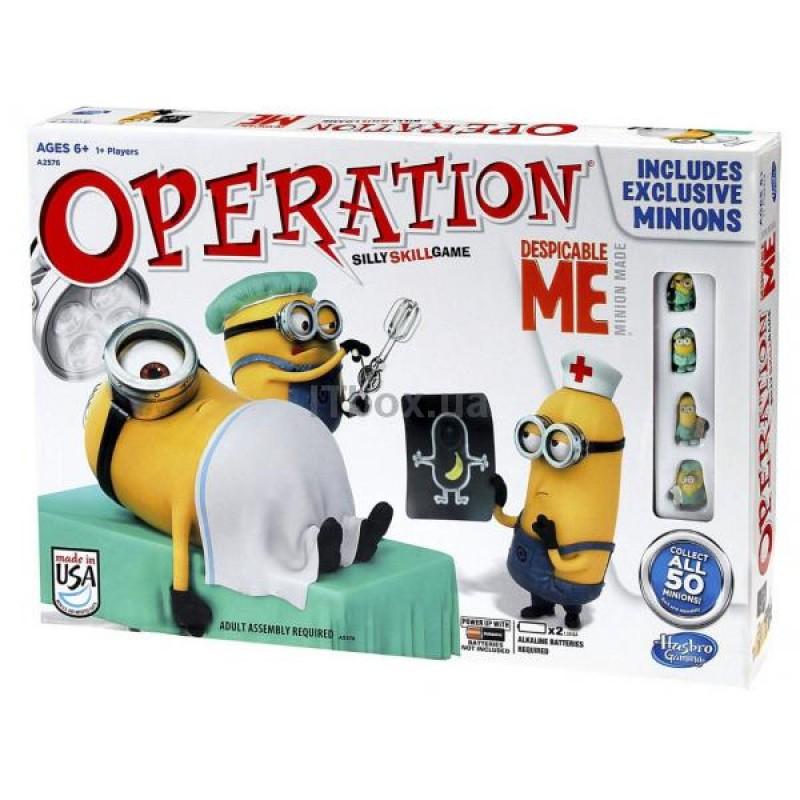 """Гра """"Операція. Серія Міньоні"""""""