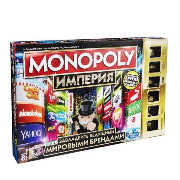 Монополия Империя (обновл.)
