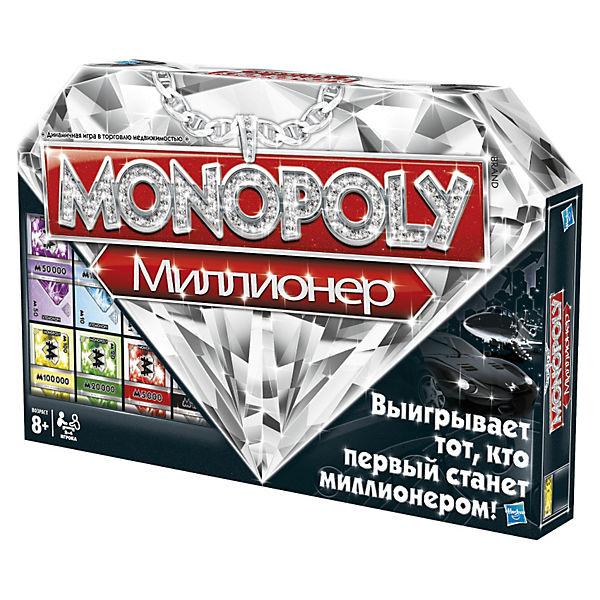 Монополія. Мільйонер