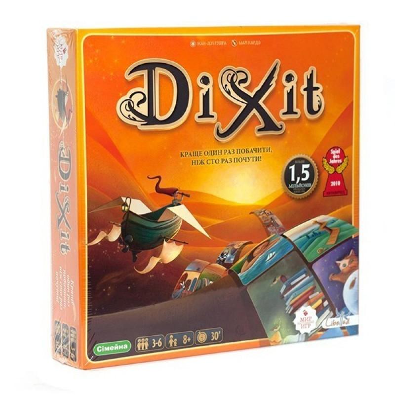 Dixit (Диксит укр.)