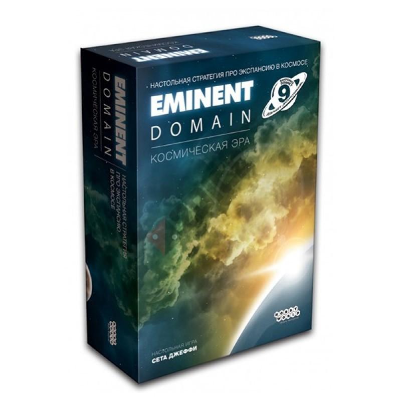 Eminent Domain: Космічна Ера