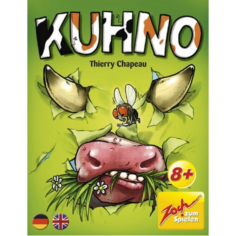 Мушильда (Kuhno)