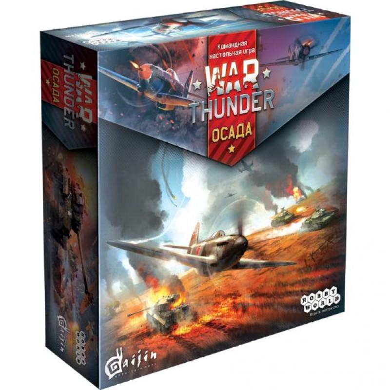 War Thunder: Облога