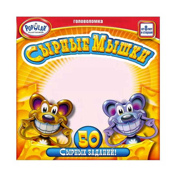 Сирні мишки (Say Cheese)
