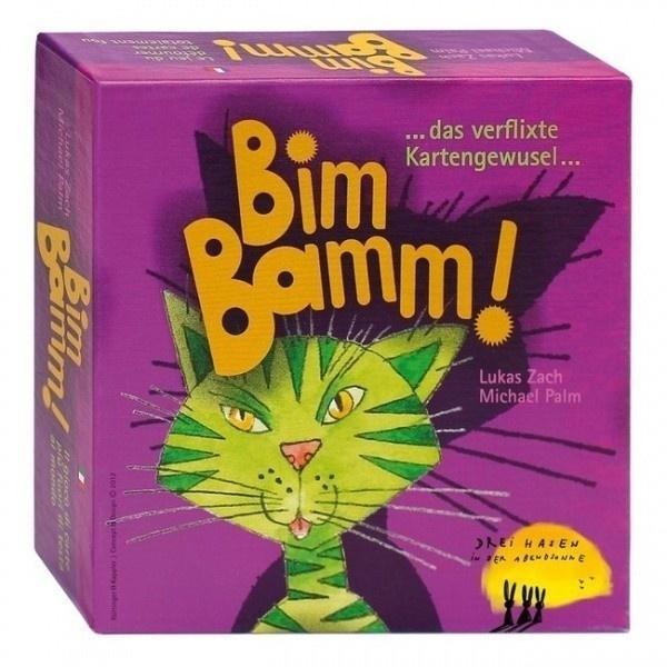 Бім-Бамм (BimBamm)