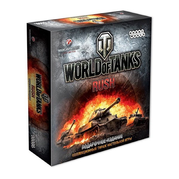 World of Tanks (6)