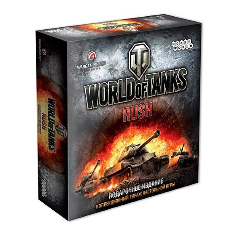 World of Tanks Rush. подарункове видання