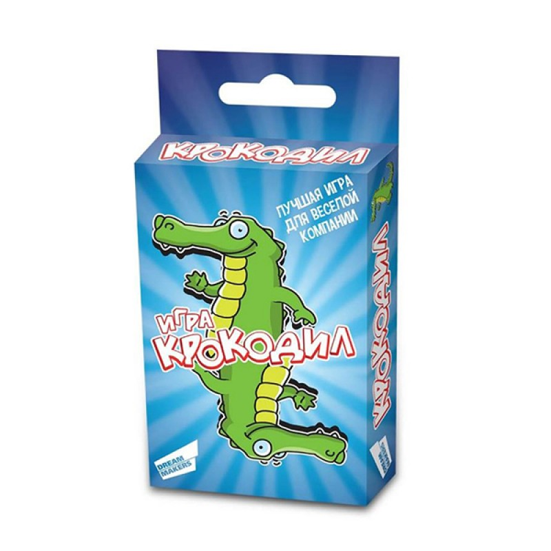 Крокодил. Cards